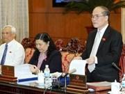 Inauguran 16 sesión de Comité permanente de Parlamento