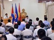 Promoción de inversiones vietnamitas en Cambodia