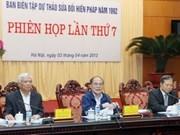 Vietnam sigue proceso de enmienda constitucional