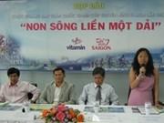Copa ciclista promueve soberanía vietnamita