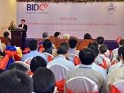 Promueven marca comercial vietnamita en Cambodia