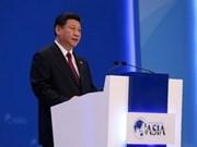 Comienza Foro Asiático de Boao 2013