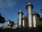 Inauguran termoeléctrica en provincia norteña