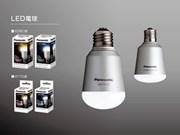 Vietnam, promisorio mercado de lámparas LED
