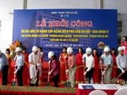 Modernizan hospital de Obstetricia y Ginecología en Hanoi