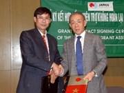 Ayuda Japón a Vietnam en desarrollo educacional