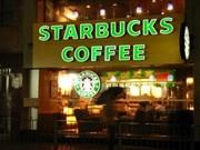 Sector cafetero vietnamita despierta con Starbucks