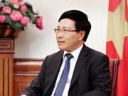 Visita del presidente refuerza lazos estratégicos con China