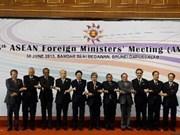 Prensa de Brunei destaca resultados de reuniones regionales