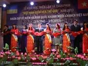 Actividades culturales conmemoran lazos Vietnam - Ucrania