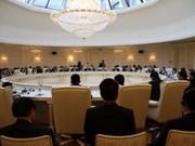 Vietnam y Alianza Aduanera cierran tercera ronda por TLC