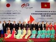 Efectúa primer Festival de Amistad Vietnam – Japón