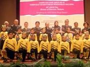 Educación, indispensable en proceso de desarrollo de ASEAN