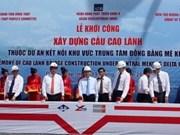 Inician construcción del puente Cao Lanh en Delta de Mekong