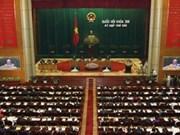 Parlamento inicia 6to período de sesiones
