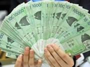 Sudcorea y Malasia firman acuerdo sobre cambio de divisas