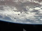 Primeras señales de satélite de Vietnam