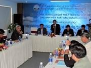 Celebran seminarios sobre defensa del mar e islas vietnamitas