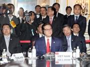 Premier vietnamita asiste a cumbre ASEAN-Japón