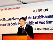 Encuentro marca 21 años de amistad Vietnam- Sudcorea