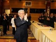 Vietnam inaugura reunión diplomática