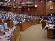 """Diputados de CPP acusan a oposición por """"golpe de estado"""""""