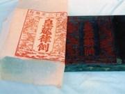 Exhiben xilografías antiguas de Vietnam