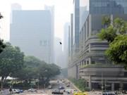 Economía de Singapur registra crecimiento de 3,7%
