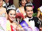 Concluye concurso de comunidad vietnamita en Japón