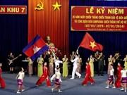 Ejército vietnamita conmemora triunfo sobre régimen de Khmer Rojo