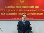 Dirigente vietnamita exhorta establecer marcas nacionales