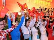China concede importancia a las relaciones con Vietnam