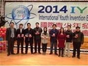 Estudiantes vietnamitas brillan en exposición de invenciones