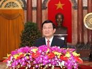 Felicitación presidencial al pueblo en Nuevo Año
