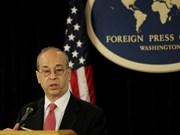 Alto funcionario estadounidense pide a China aclarar reclamo territorial