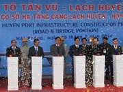 Carretera por desarrollo socioeconómico en norte vietnamita