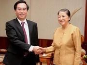Fortalece Laos cooperación en auditoría con Vietnam