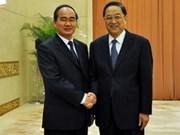 Forjan cooperación organizaciones de masas vietnamita y china