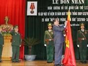 Dirigentes vietnamitas felicitan por Día de Guardia Fronteriza