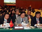 Participará titular parlamentario vietnamita en asamblea de IPU