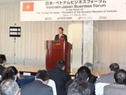 Diversas actividades del presidente vietnamita en Japón