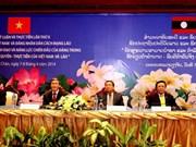 Vietnam y Laos celebran seminario teórico sobre construcción partidista