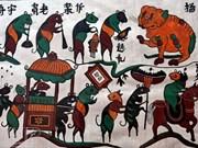 Arte de pintura folclórica de Dong Ho