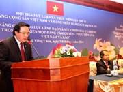 Concluye seminario teórico entre Vietnam y Laos