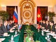 Afianzan Vietnam y Rusia asociación estratégica integral