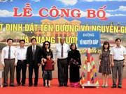 Réquiem recuerda a héroes de victoria de Dien Bien Phu