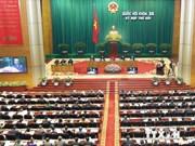 Sesión parlamentaria concentrada en balance presupuestario