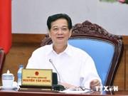 Desarrollará Vietnam cuatro pilares de la informática