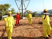 Región sureña vietnamita enfrenta escasez de electricidad