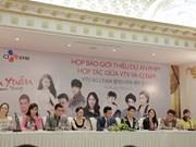 Vietnam y Sudcorea colaboran en producción cinematográfica